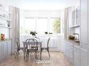 paris_kitchen_white.jpg