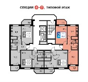 planirovka-2-nekrasovskij-19.jpg