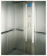yalagina-lift.jpg