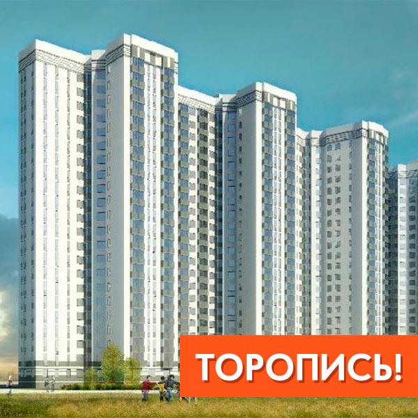 ЖК Озерный, Новое Девяткино