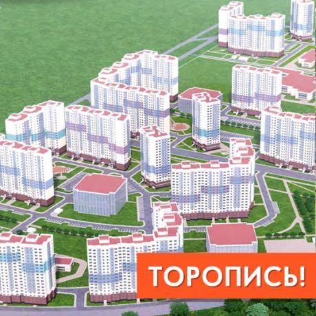 ЖК Новая Охта