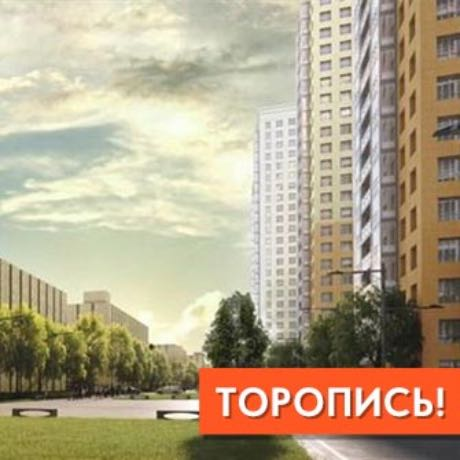 ЖК Новоорловский