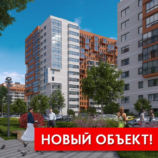 ЖК Отрада, Красногорск