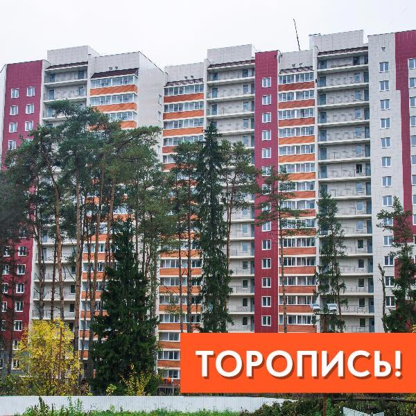 ЖК Весна, Кудрово