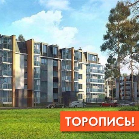 ЖК INKERI (Инкери), Пушкин