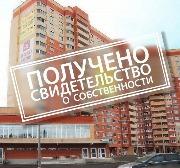 solnechnaya-dolina-svidetelstvo.jpg
