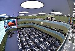 Совещание в Национальном центре управления обороной Российской Федерации