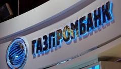 """""""Семейная ипотека"""" от Газпромбанка"""