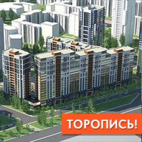 ЖК Калина парк