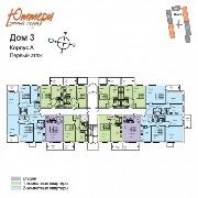 Дом 3 Корпус А этаж 1.jpg