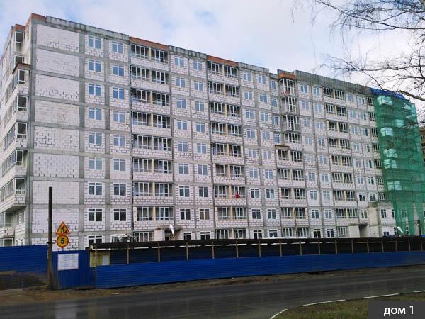 ЖК Оранж Парк, Котельники