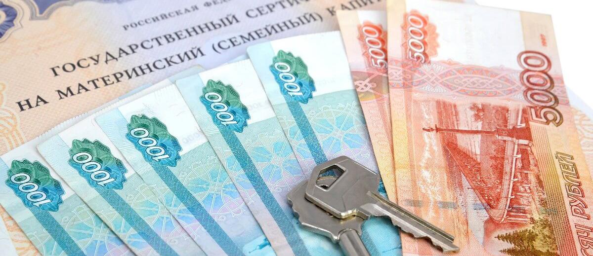 Совмещение военной ипотеки и иных имеющихся в распоряжении военнослужащих средств
