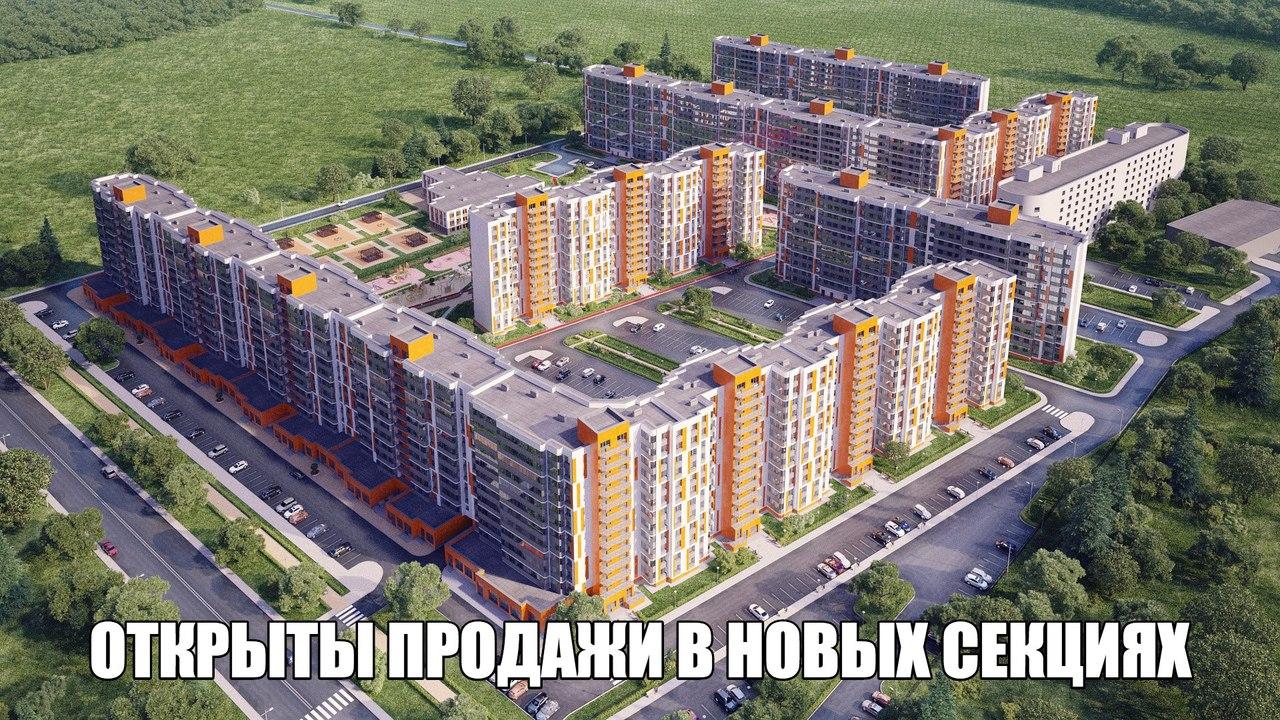 ЖК Светлановский, Бугры