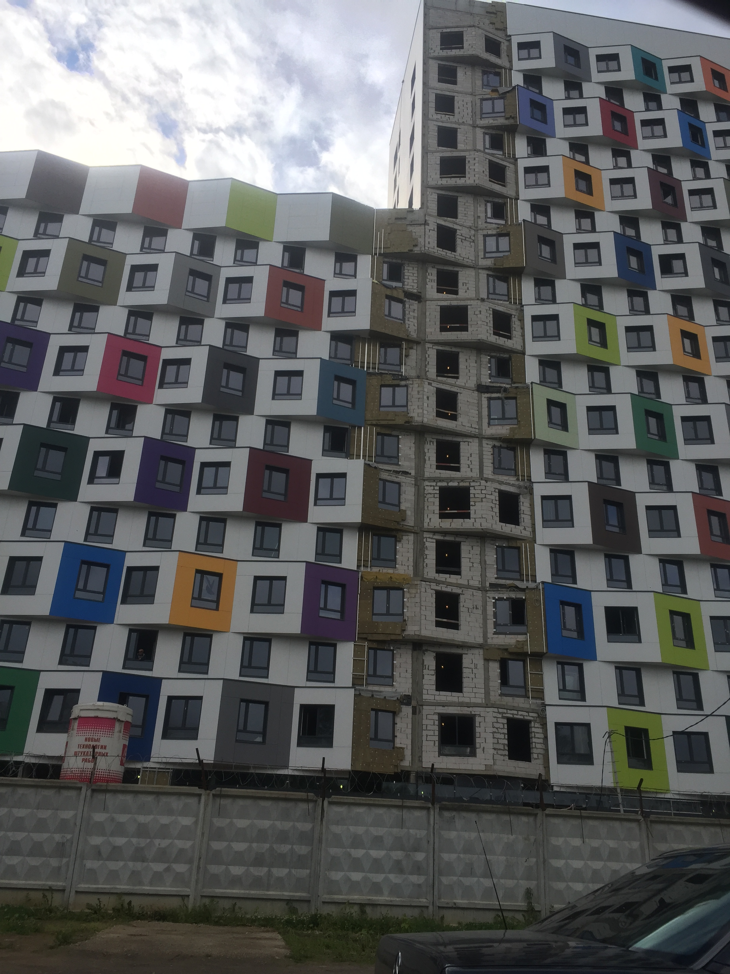 ЖК Green Park (Грин Парк), Москва