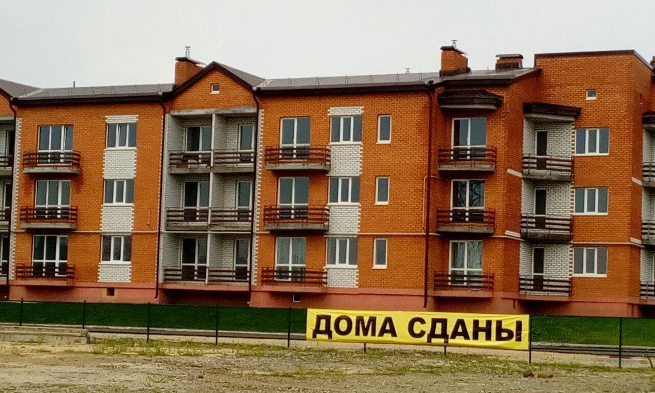 ЖК Радужный, Уссурийск