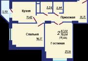 delfin-voronezh-planirovki-3poz-2.png