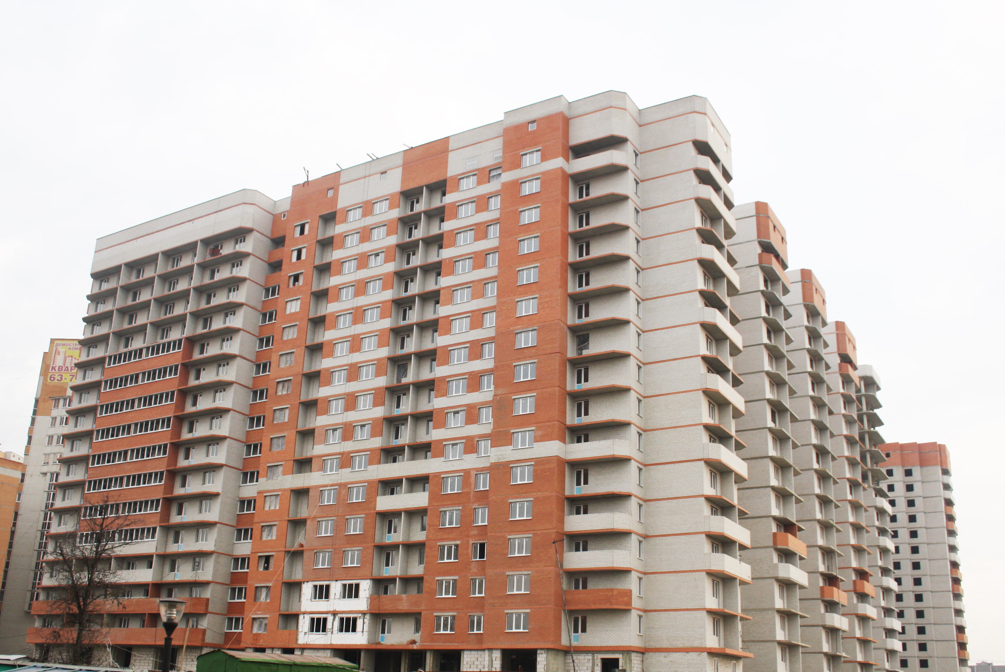 Дом на ул. Хользунова, 42а
