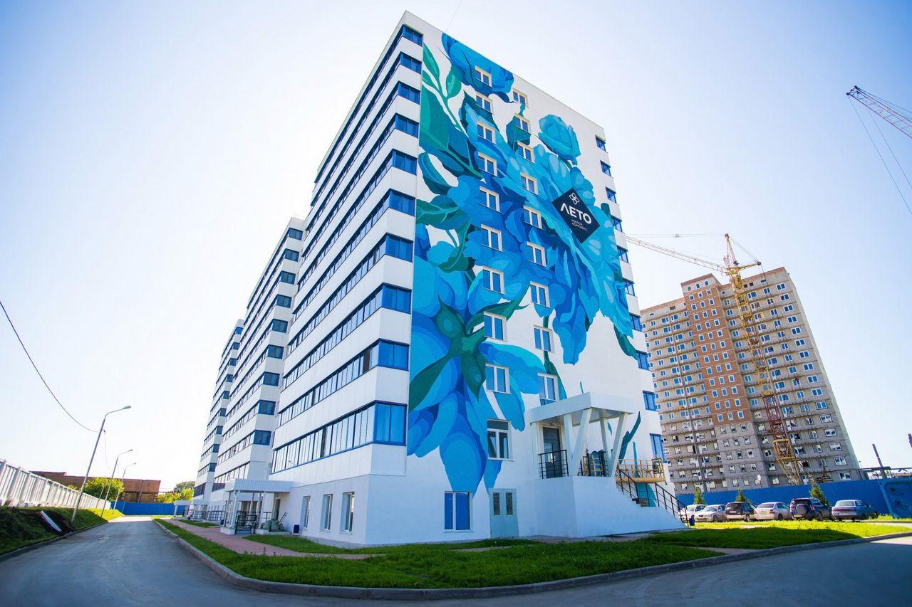 ЖК Лето, Новосибирск