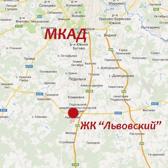 ЖК Львовский, Подольск