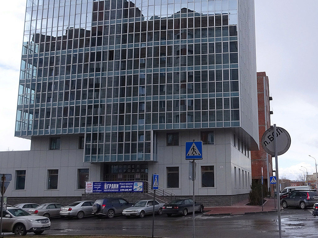 ЖК Грани, Новосибирск