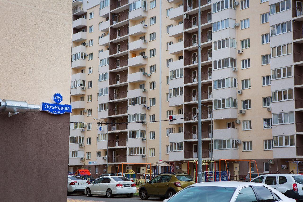 ЖК Красная площадь, Анапа
