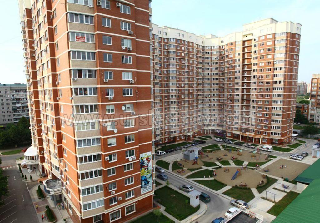 ЖК Уютный дом, Краснодар