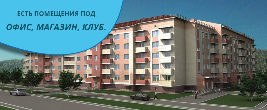 ЖК На Выгонной, Уссурийск