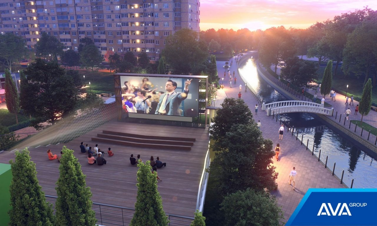 ЖК Сказка Град, Краснодар